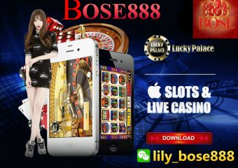 Benefit Of Physical Vs. Online Slots Machine - Gaming